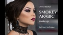ARABIC SMOKEY EYES with Emese Backai