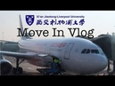 College Move In Vlog Room Tour XJTLU China