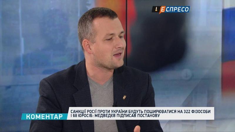 Левченко: Українська влада мала б зупинити співпрацю з агресором