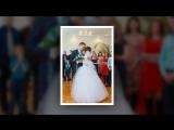 Свадьба Алексея и Дианы 16.02.2018
