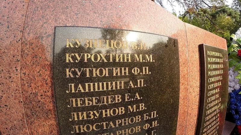 Памятник землякам Пос Барвиха 9 09 2018 г
