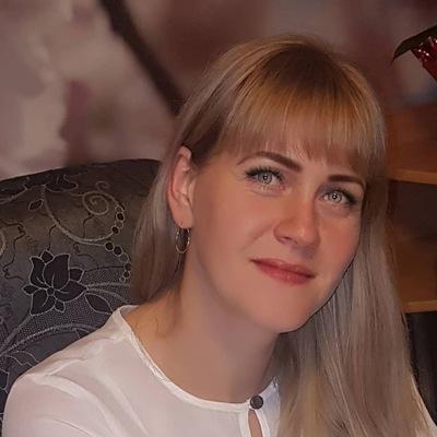 Вера Ермакова