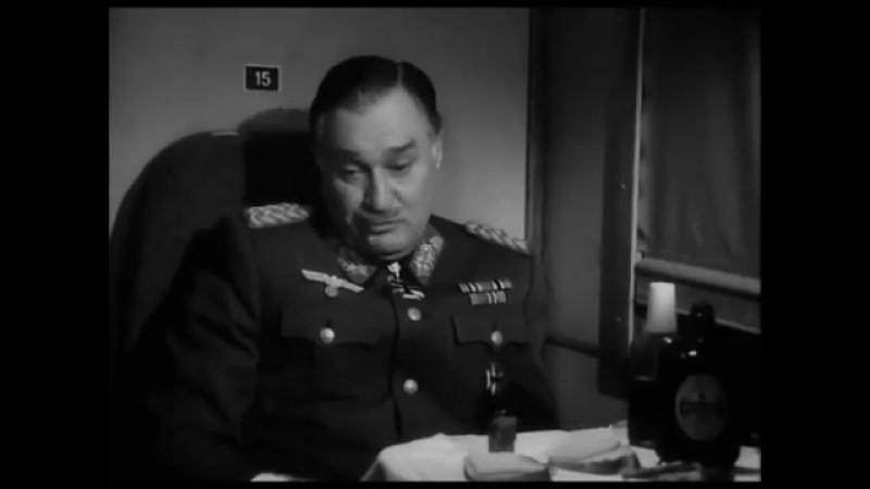 немецкий генерал о войне