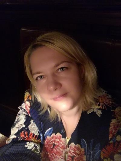Валерия Володичева
