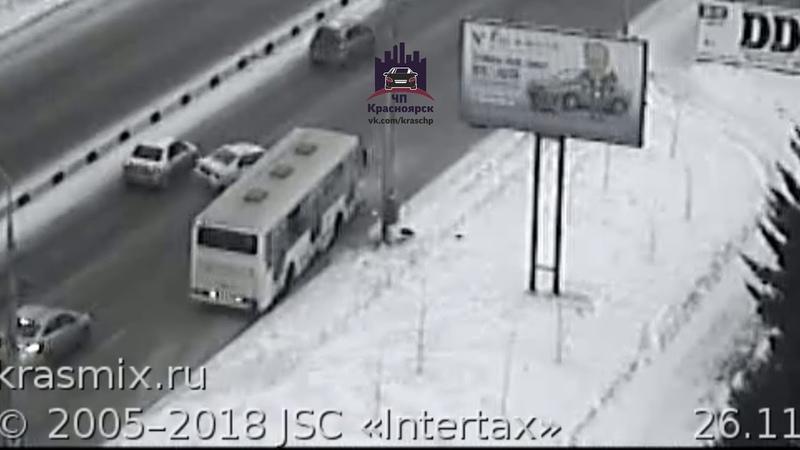 Годенко 26.11.2018 ЧП Красноярск