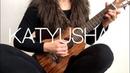 Russian song Катюша - Katyusha - Fingerstyle Guitalele