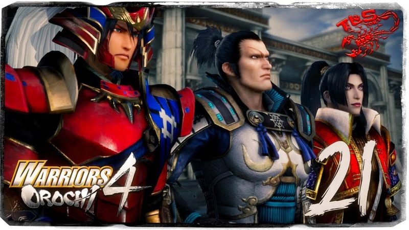 Story Mode ◄ Warriors Orochi 4 ► 21 Never Say Die