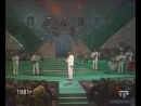 ВИА Сябры Олеся 1981 г