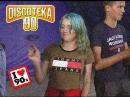 Дискотека 90-х. Татарск. 18.8.2018