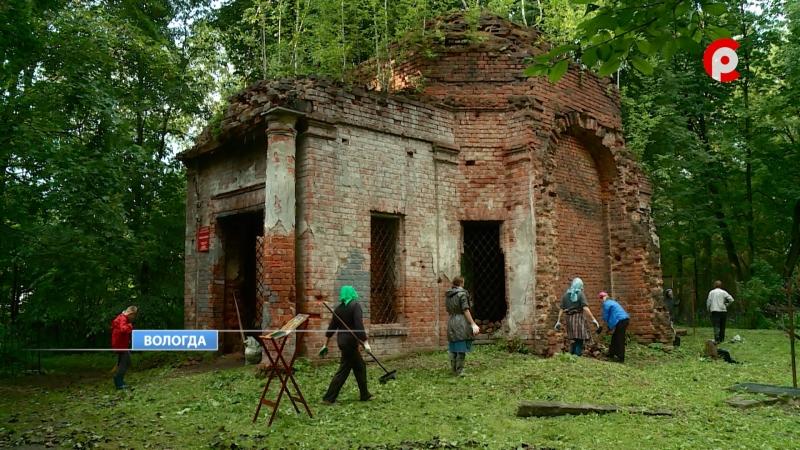 Об уникальном храме на Введенском кладбище в Вологде
