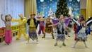 Дед Мороз СУПЕРСТАР танец