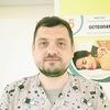 Arseny Gurichev