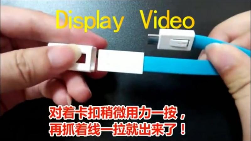 Брелок Кабель зарядки Micro USB Floveme