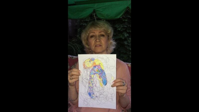 Отзыв врача Ларисы Герасимовой о методе Фракталього рисунка