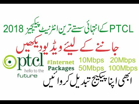 PTCL broadband decrease their internet packages Price with high speed DSL and VDSL new package 2018