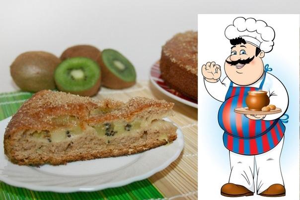 фруктовый пирог с киви нежный пирог с тропической ноткой. сохрани, чтобы не забыть приготовить! ингредиенты: мука 200 г сахар 200 г масло сливочное 100 г яйцо 2 шт. молоко 200 мл киви 4 шт.