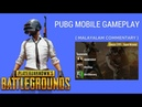 PUBG MOBILE MALAYALAM COMMENTARY Gameplay Streamed live on Microsoft Mixer