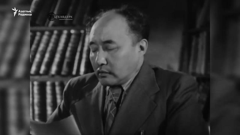 28 сентрября – день рождения писателя, драматурга и ученого Мухтара Ауэзова.