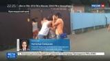 Новости на Россия 24 В Краснодаре убита женщина и трое детей