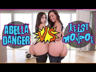 Западное Домашнее Секс-Видео Full HD (18+) / Kelsi Monroe VS Abella Danger, Twerking and Fucking