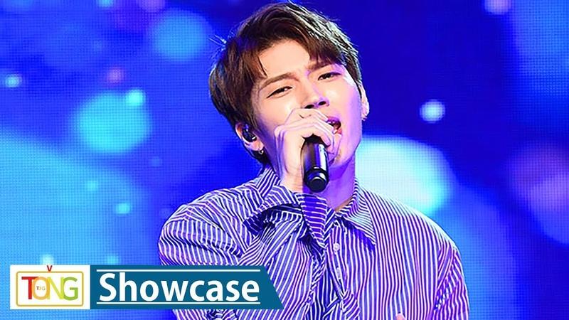 INFINITE Nam Woo Hyun 'If only you are fine' Showcase Stage (인피니트, 남우현, 너만 괜찮다면)