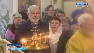 Мощи святителя Луки (Войно-Ясенецкого) прибыли в Архангельск. Сюжет телеканала