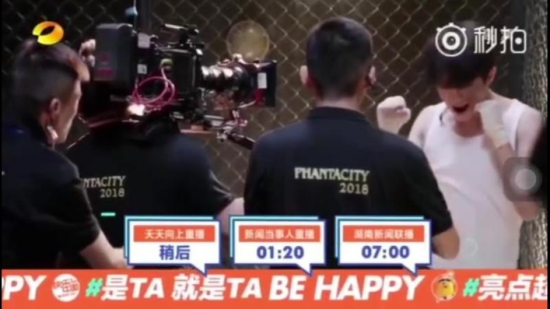 Magic City. Preview. в эфире 14. 09.2018
