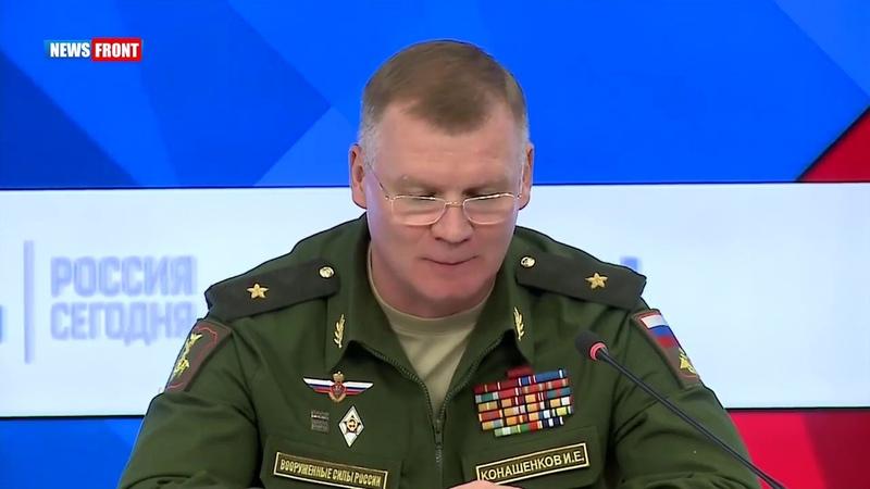 Брифинг Минобороны России по вновь открывшимся обстоятельствам крушения рейса МН17