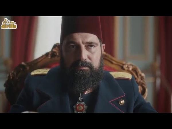 Как Пророка ﷺ увидел во сне должник История которая реально произошла с Султаном Абдулхамидом