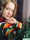Ната Иванова фото #30