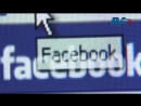 The US Senate held hearings with the participation of the founder of social networking Facebook