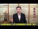 """贸易战中共笔杆子全线溃败,王沪宁异常 失踪""""是否出事"""