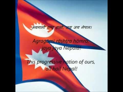 Nepali National Anthem - Sayaű Thűgā Phūlkā (NEEN)