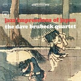 The Dave Brubeck Quartet альбом Jazz Impressions Of Japan