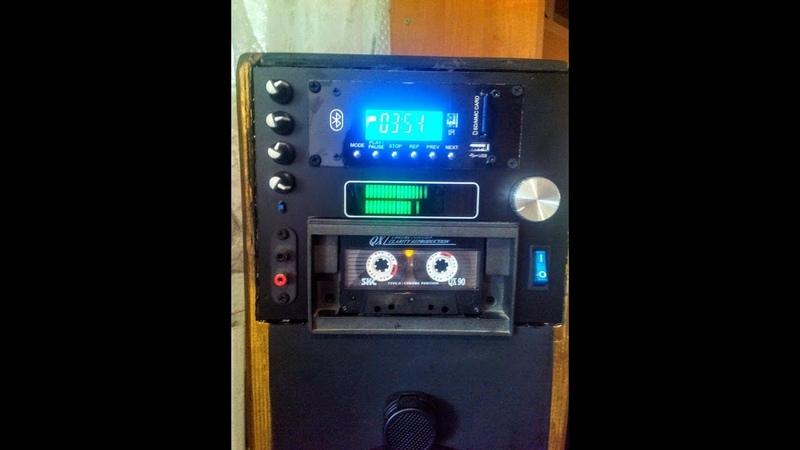 Сборка ЧВ (TQWP труба Войта) аудио колонки с усилителем своими руками.