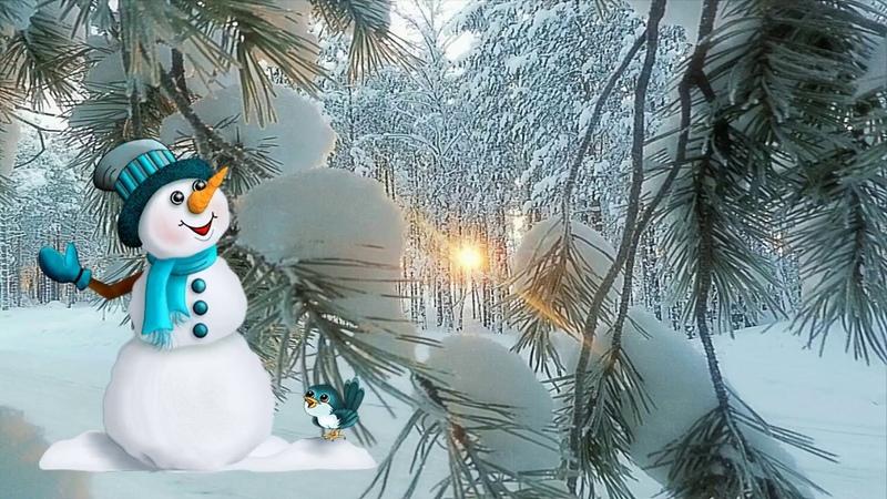 Доброго зимнего утра! Бодрого настроения!