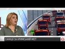 ЄС готує персональні санкції за Керченський міст Лариса Волошина ІнфоДень