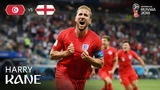 Harry KANE Goal 2 - Tunisia v England - MATCH 14
