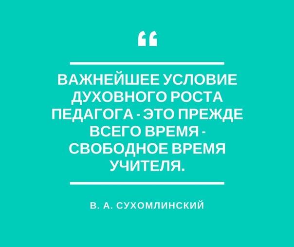 Фото №456250887 со страницы Андрея Кулаги