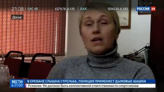 Новости на Россия 24 • Целью убийц Шеремета могла быть его любимая женщина