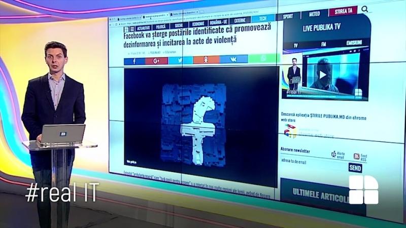 Facebook va şterge postările identificate că promovează dezinformarea şi incitarea la acte de violenţă