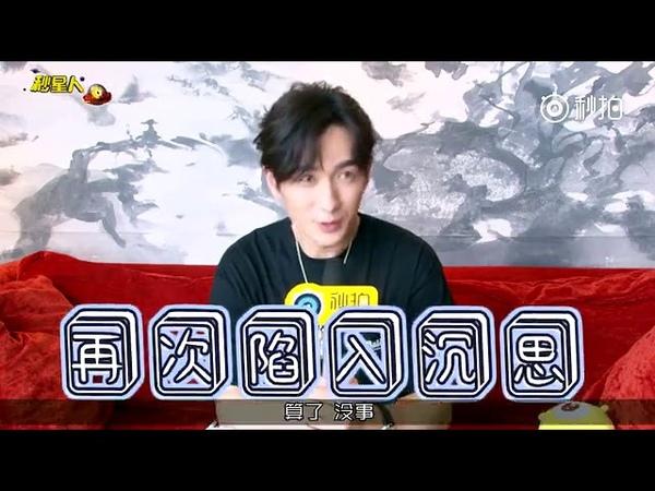【朱一龙】20180624 秒星人采访[zhu yilong]