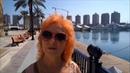 обзорная экскурсия с англо-немецкой группой, Катар, столица Доха, февраль 2019