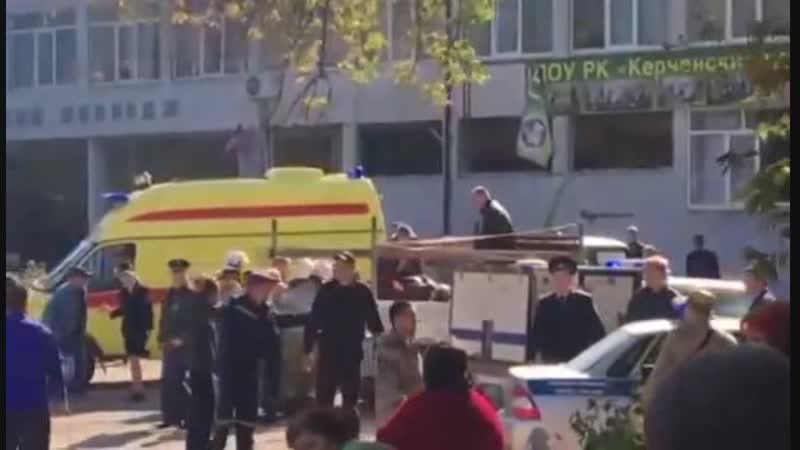 По факту взрыва в Керчи СК возбудил дело о терроризме