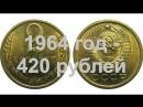 2 копейки 1961-1991 / дорогие года