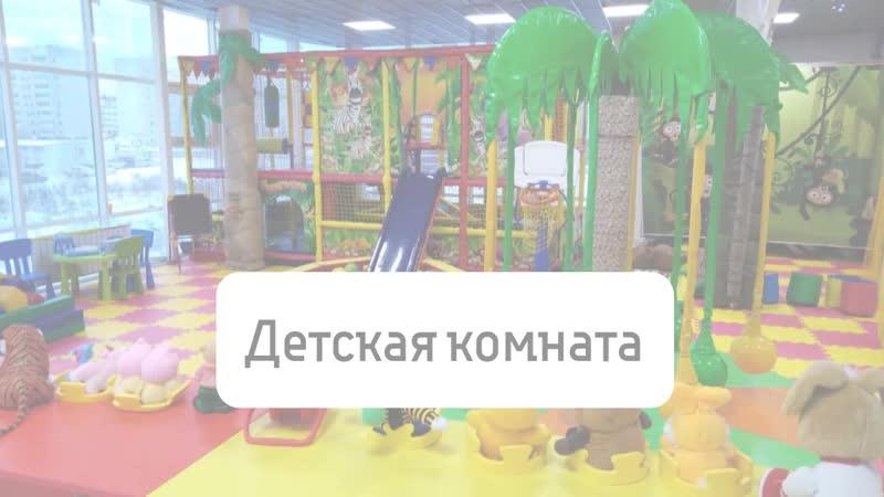ТЦ Сити-Гурмэ