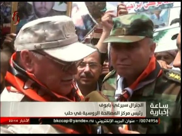 Aleppo A big celebration on the occasion of the Martyrs' Day in Syria and the Day of Victory over Nazism