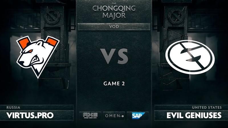 Virtus.pro vs Evil Geniuses - Game 2, Winner Bracket Quarterfinals - The Chongqing Major 2019