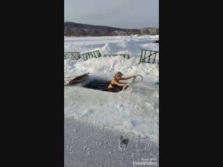 Физкульт-привет от нового моржа)