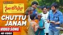 Chuttu Janam Full Video Song - Nela Ticket Video Songs | Ravi Teja, Malavika Sharma | Vijay Yesudas